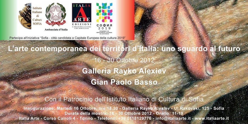 L'arte contemporanea dei territori d'Italia: uno sguardo al futuro